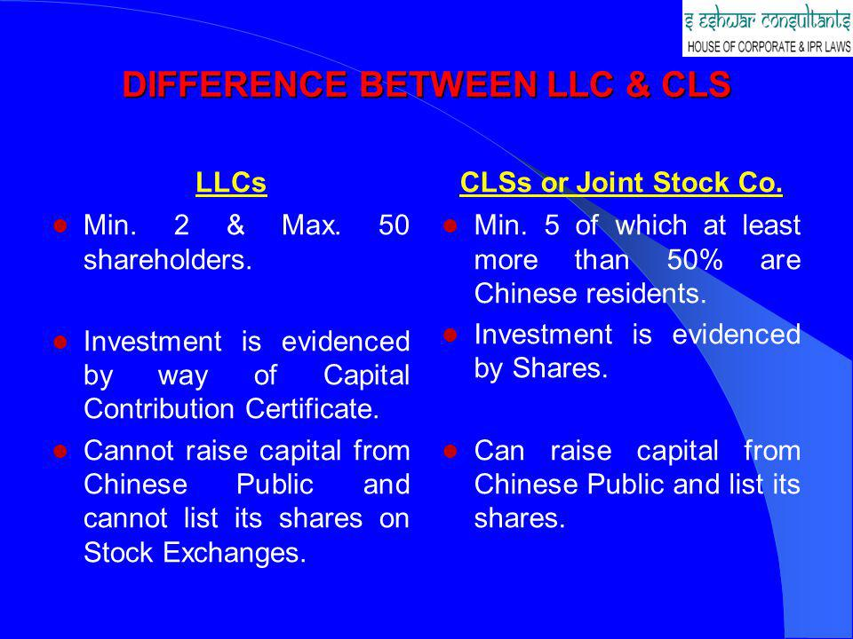 DIFFERENCE BETWEEN LLC & CLS