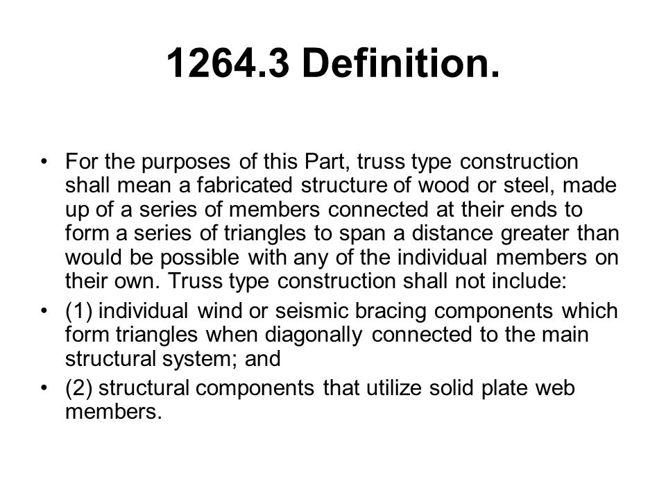1264.3 Definition.