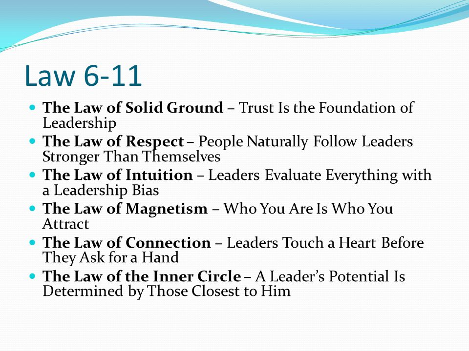 Law 6-11 The Law of Solid Ground – Trust Is the Foundation of Leadership.