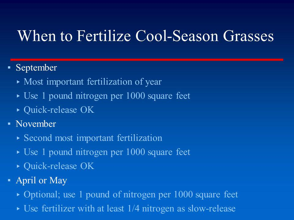 When to Fertilize Cool-Season Grasses