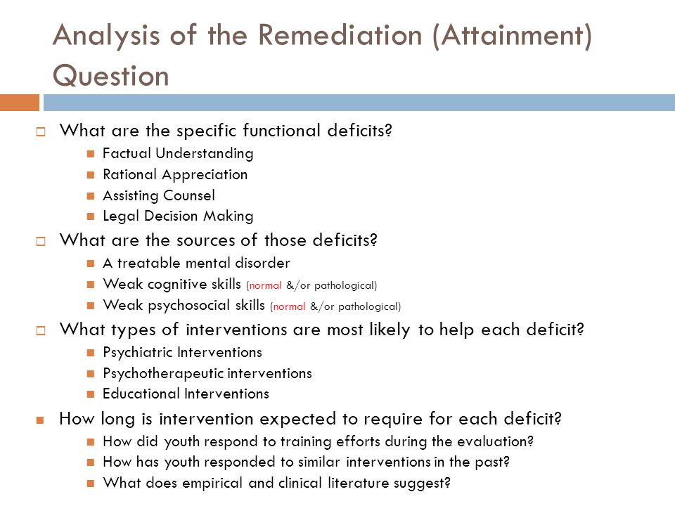 Analysis of the Remediation (Attainment) Question