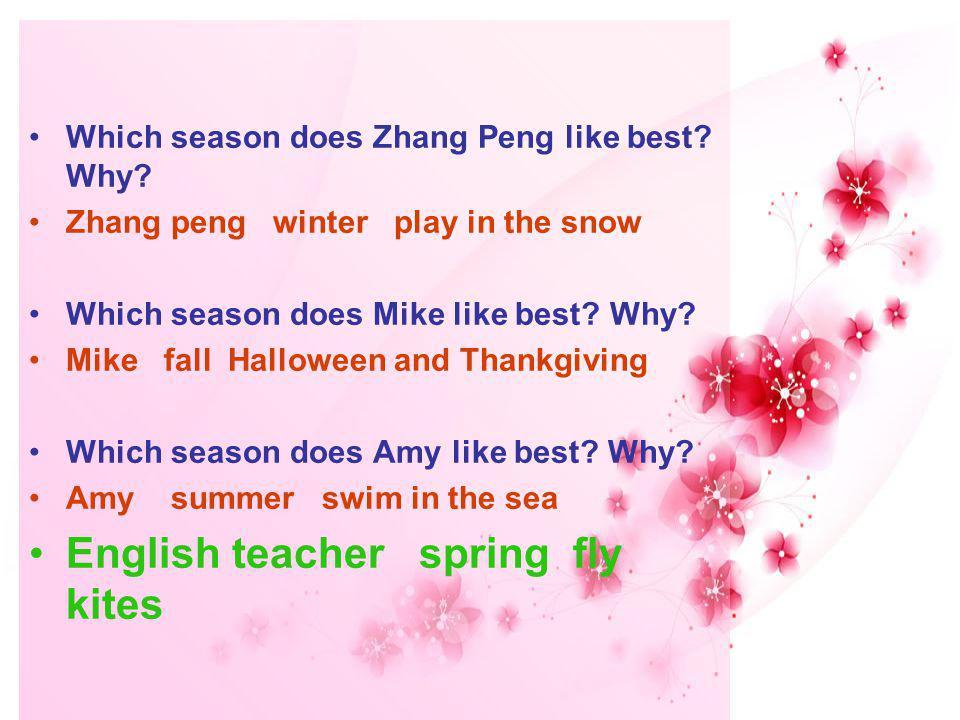 English teacher spring fly kites