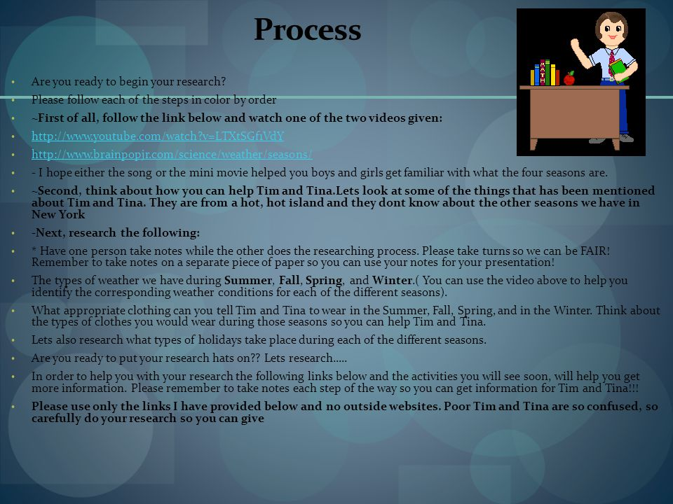 Process Are you ready to begin your research
