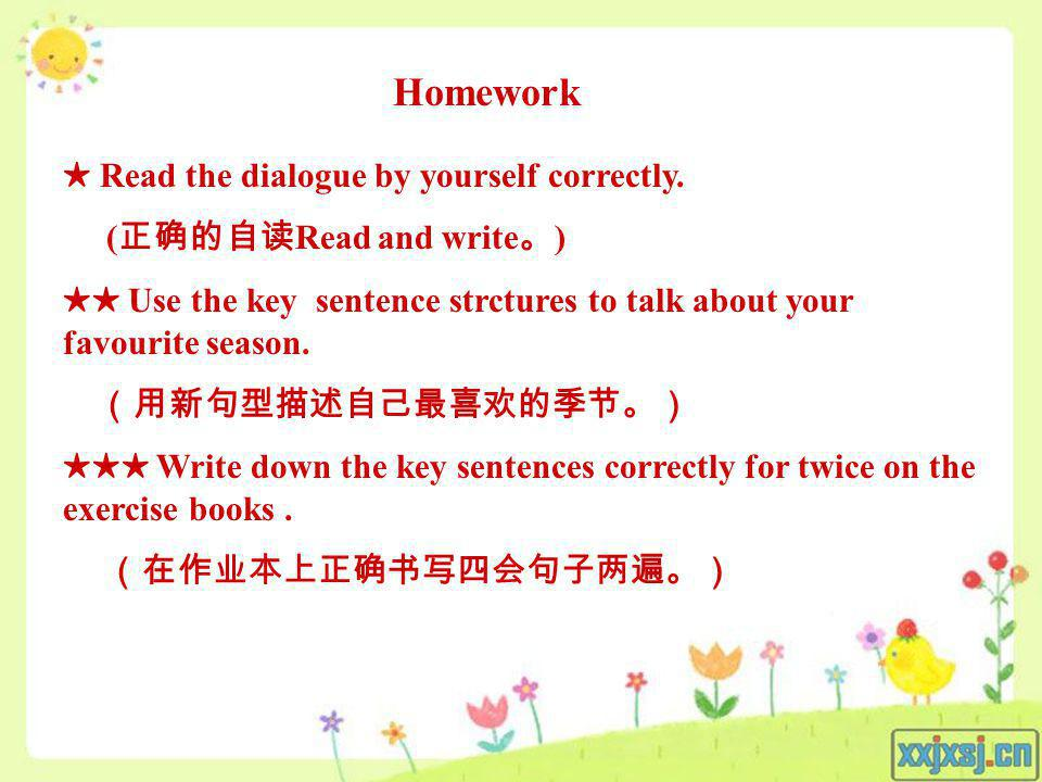 Homework ★ Read the dialogue by yourself correctly.
