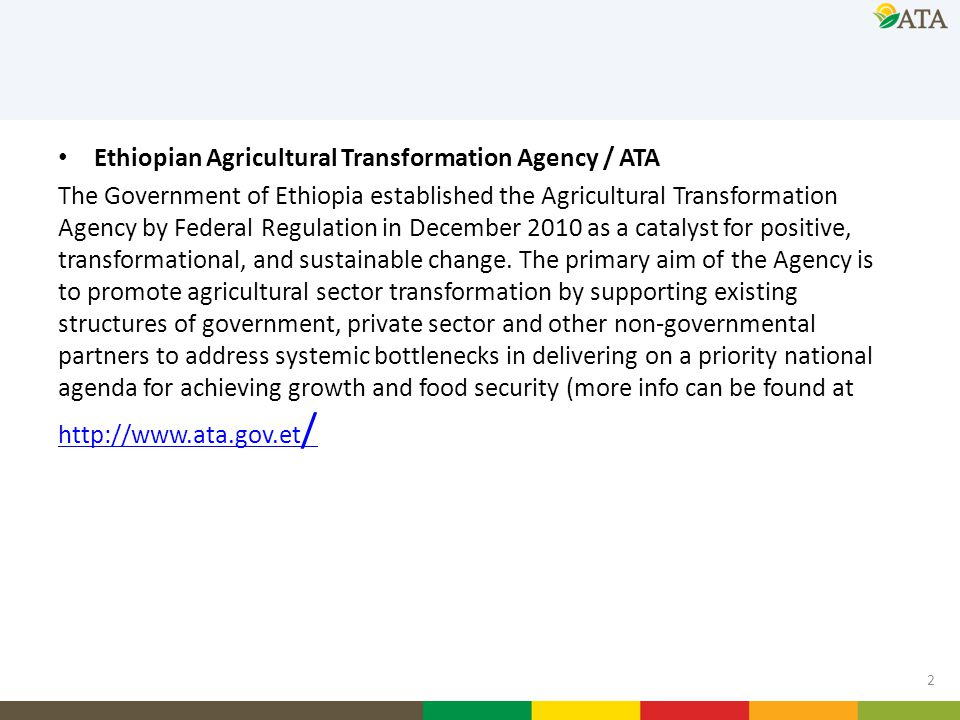 Ethiopian Agricultural Transformation Agency / ATA
