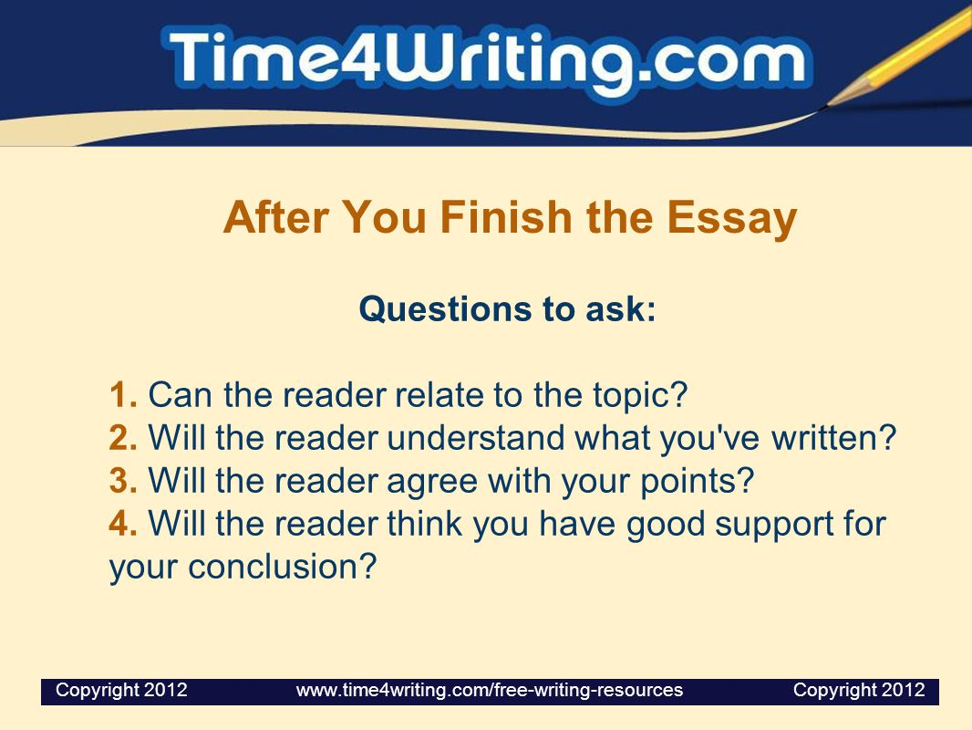essay questions for teaching position