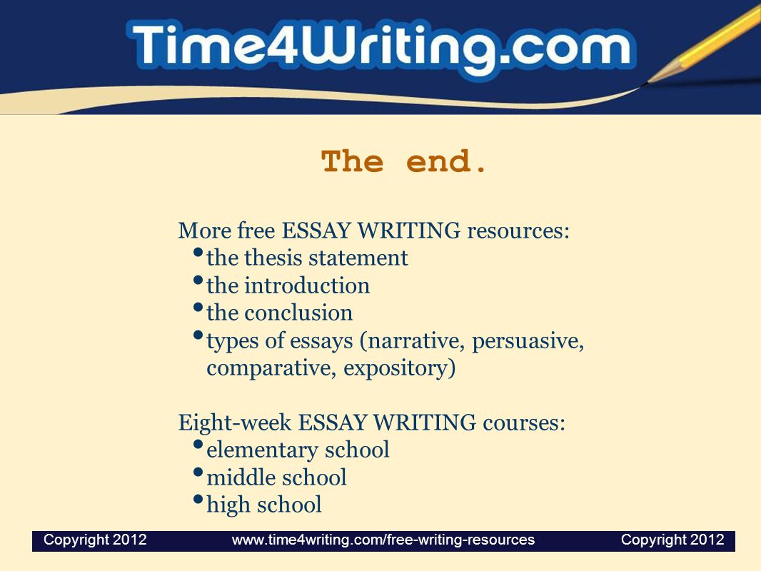 Essay Resources