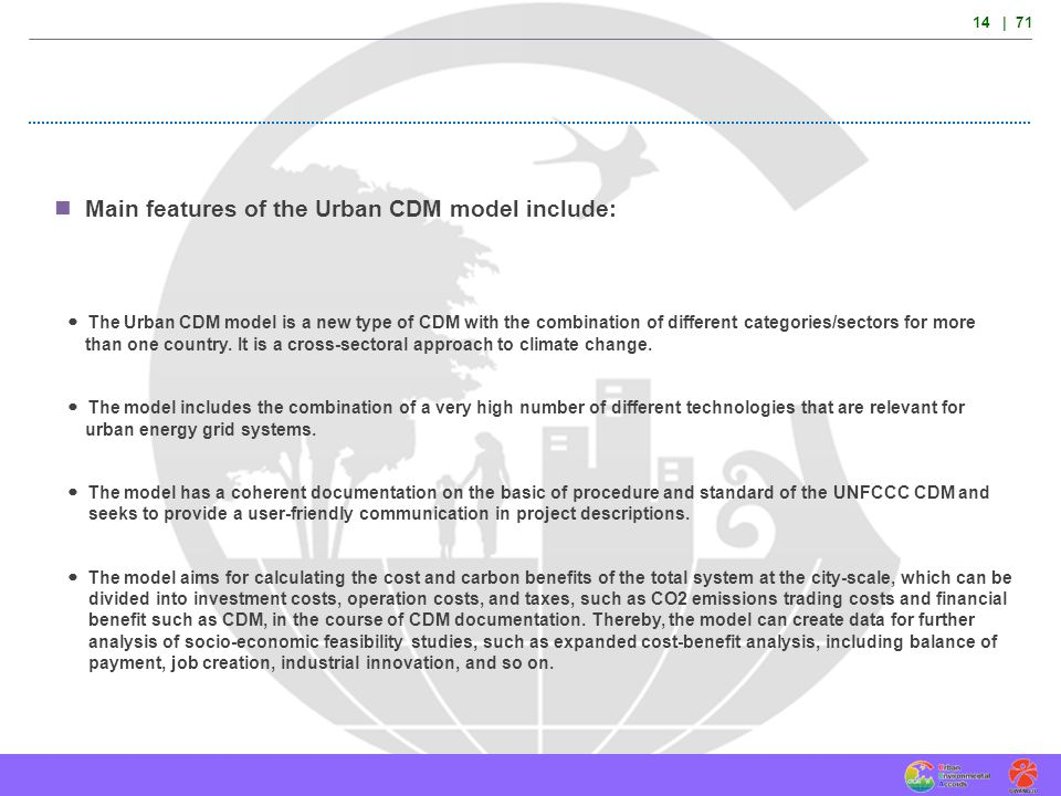 Main features of the Urban CDM model include: