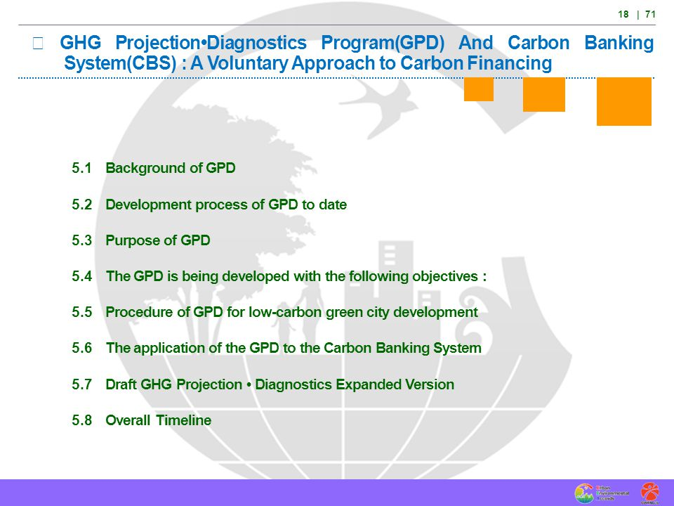 18 | 71 Ⅴ GHG Projection•Diagnostics Program(GPD) And Carbon Banking System(CBS) : A Voluntary Approach to Carbon Financing.