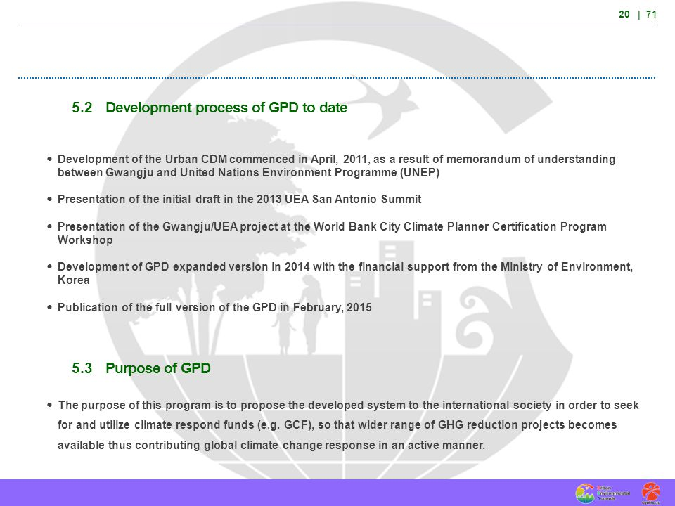 5.2 Development process of GPD to date