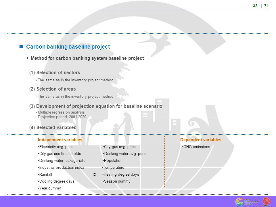  Carbon banking baseline project