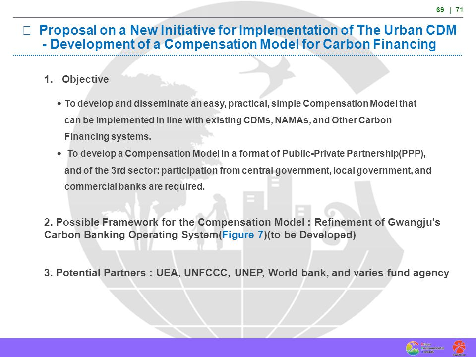 Ⅷ Proposal on a New Initiative for Implementation of The Urban CDM