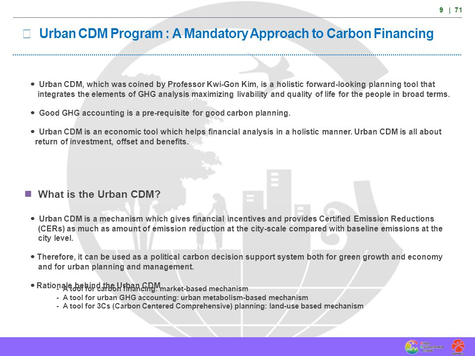 Ⅳ Urban CDM Program : A Mandatory Approach to Carbon Financing