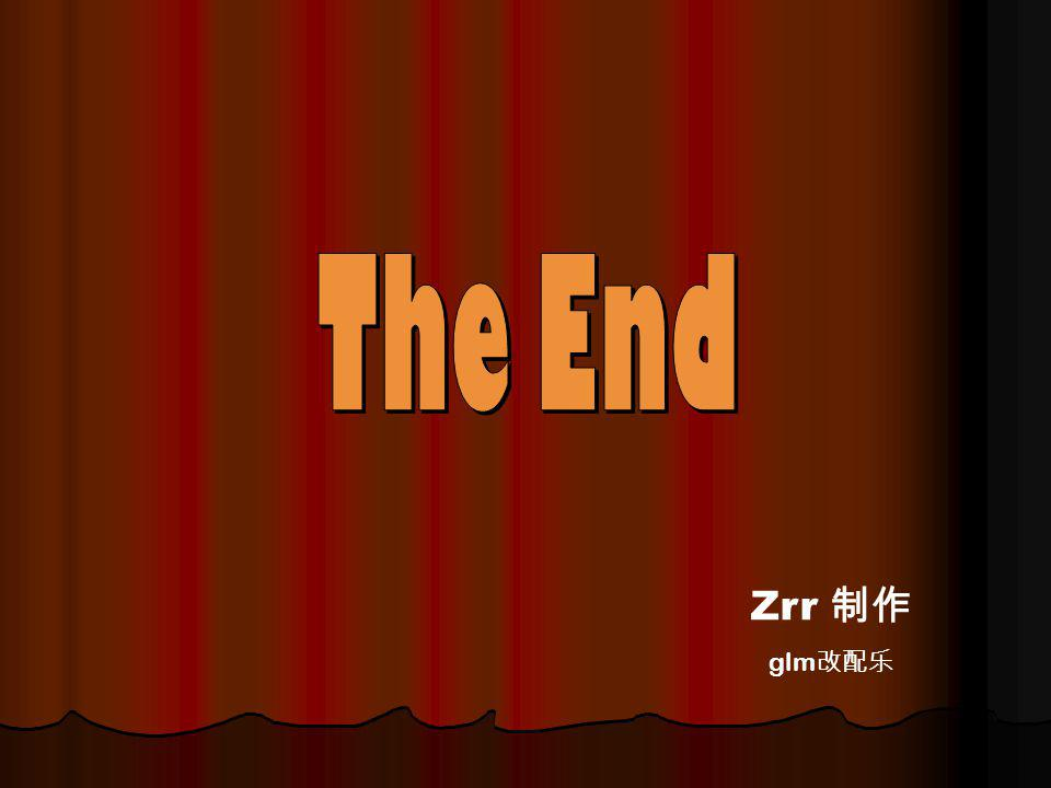 The End Zrr 制作 glm改配乐