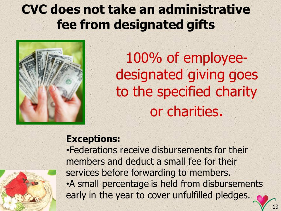 CVC does not take an administrative fee from designated gifts