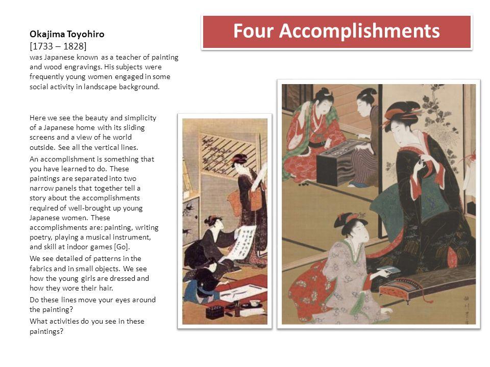 Four Accomplishments