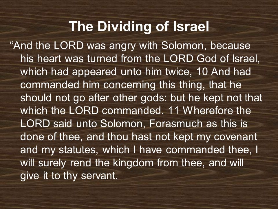 The Dividing of Israel