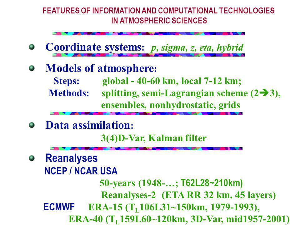 Coordinate systems: p, sigma, z, eta, hybrid