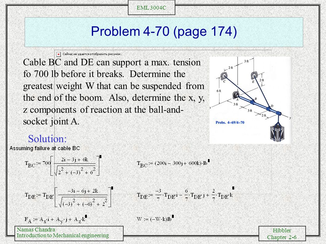 Problem 4-70 (page 174) Solution: