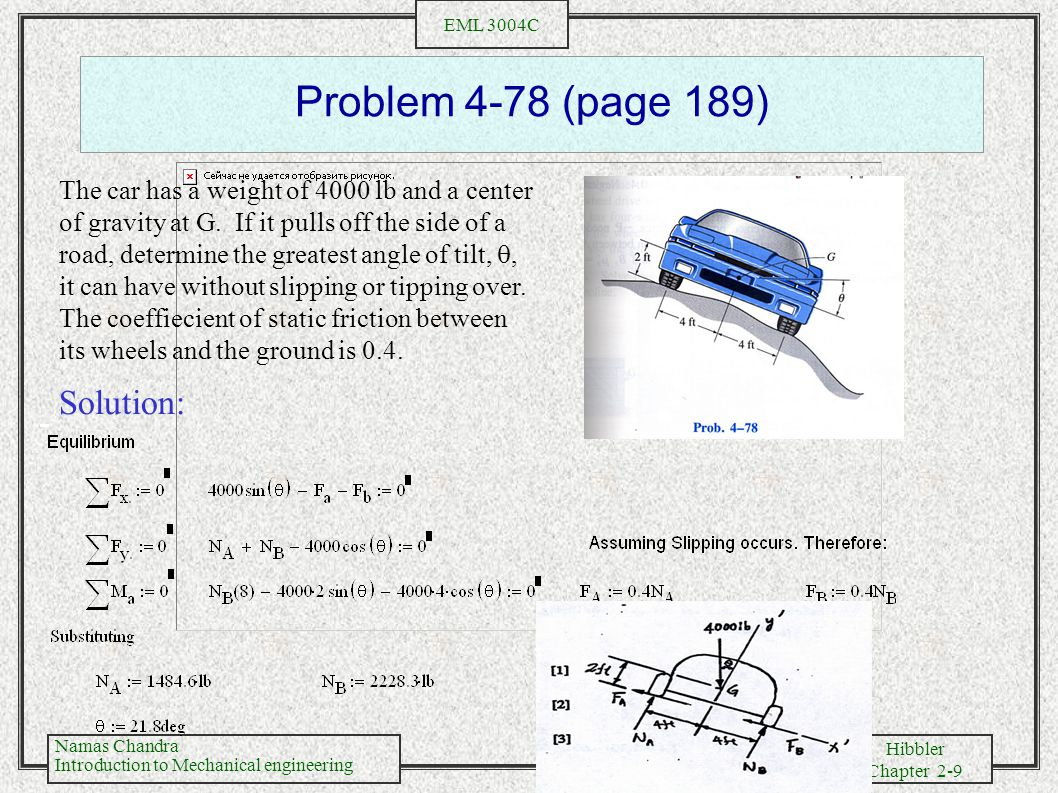 Problem 4-78 (page 189) Solution: