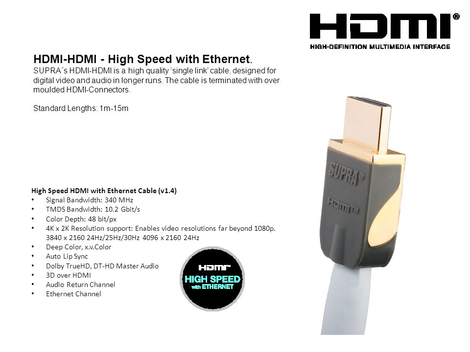 HDMI-HDMI - High Speed with Ethernet