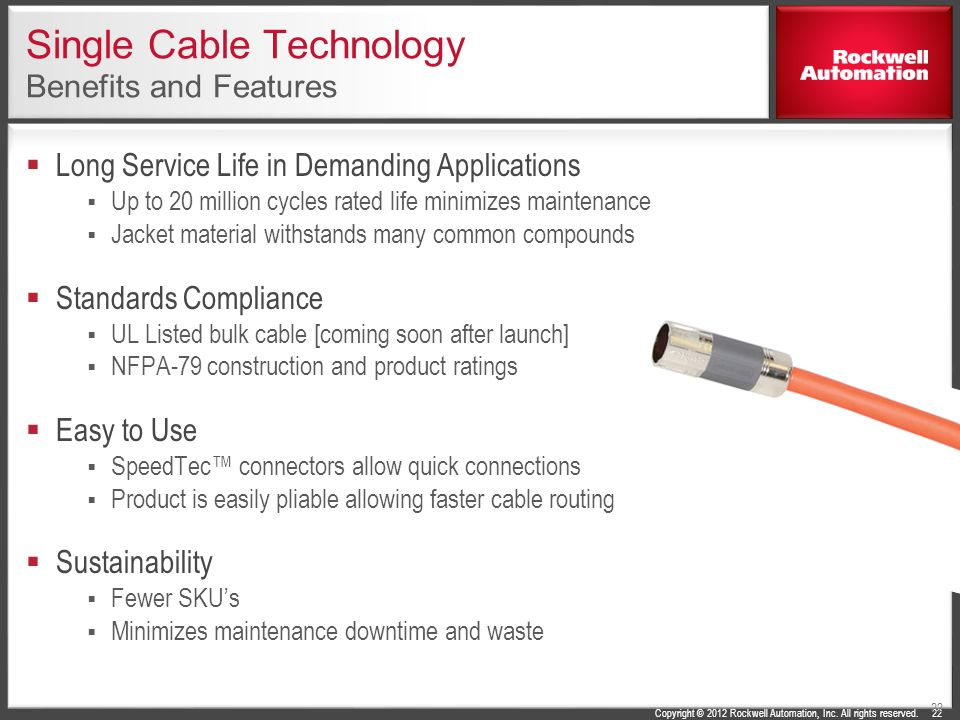Single Cable Technology Benefits and Features