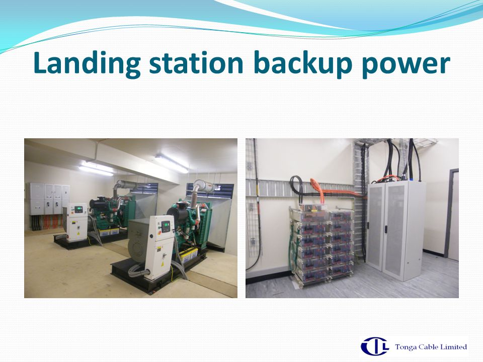 Landing station backup power