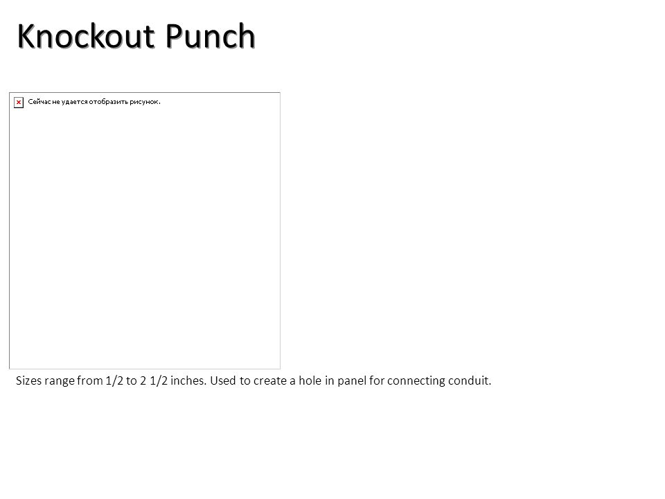 Knockout Punch Electrical-Electrical Tools Image: greenlee_punch.jpg Height: 800 Width: 784.