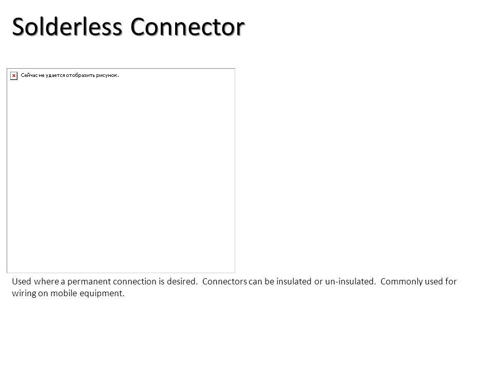 Solderless Connector Electrical-Electrical Supplies Image: SolderlessConnector.jpg Height: 513 Width: 570.