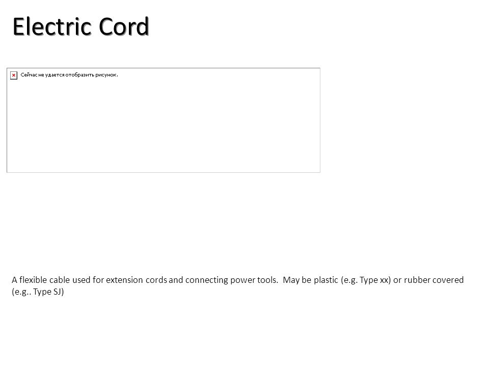 Electric Cord Electrical-Electrical Supplies Image: SJCable.jpg Height: 103 Width: 308.
