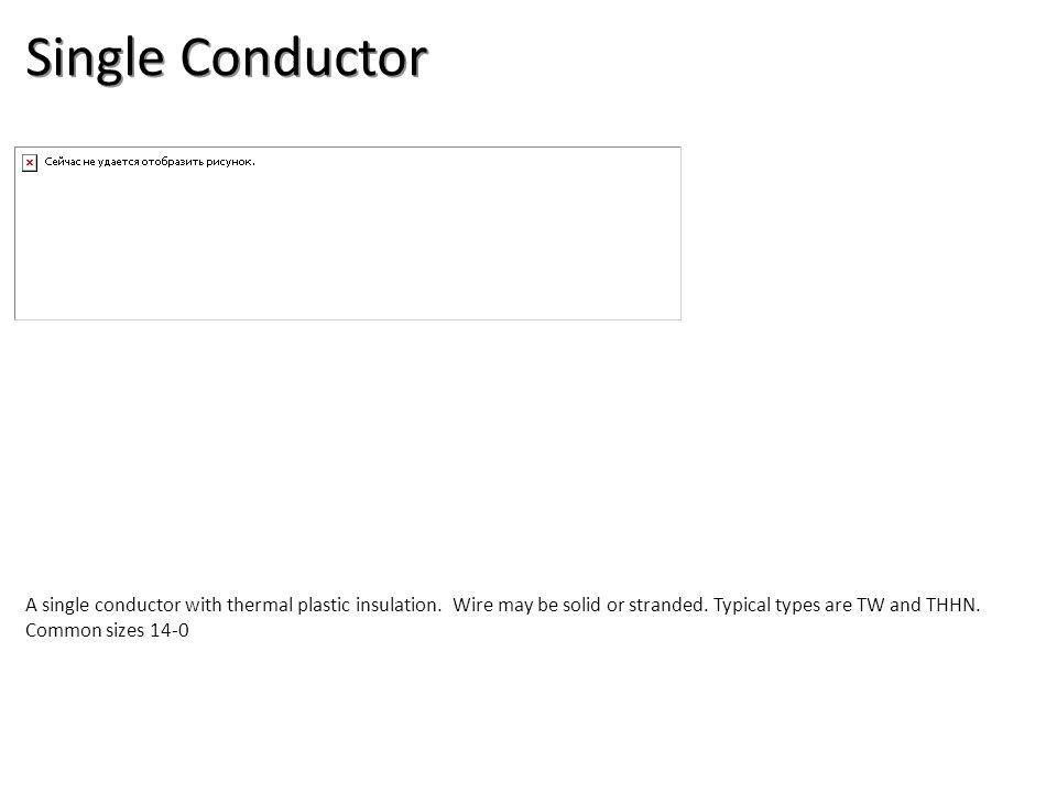 Single Conductor Electrical-Electrical Supplies Image: THHN.jpg Height: 79 Width: 303.