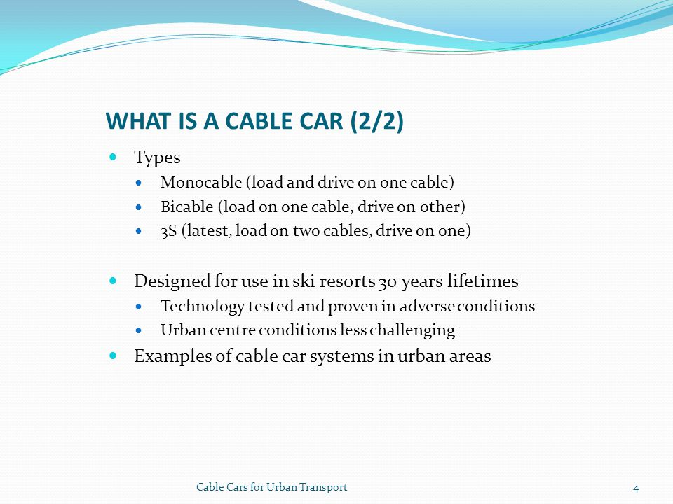 What is a cable car (2/2) Types