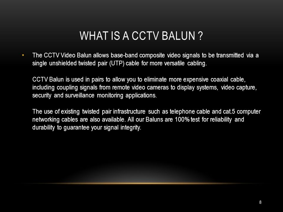 What is a CCTV balun
