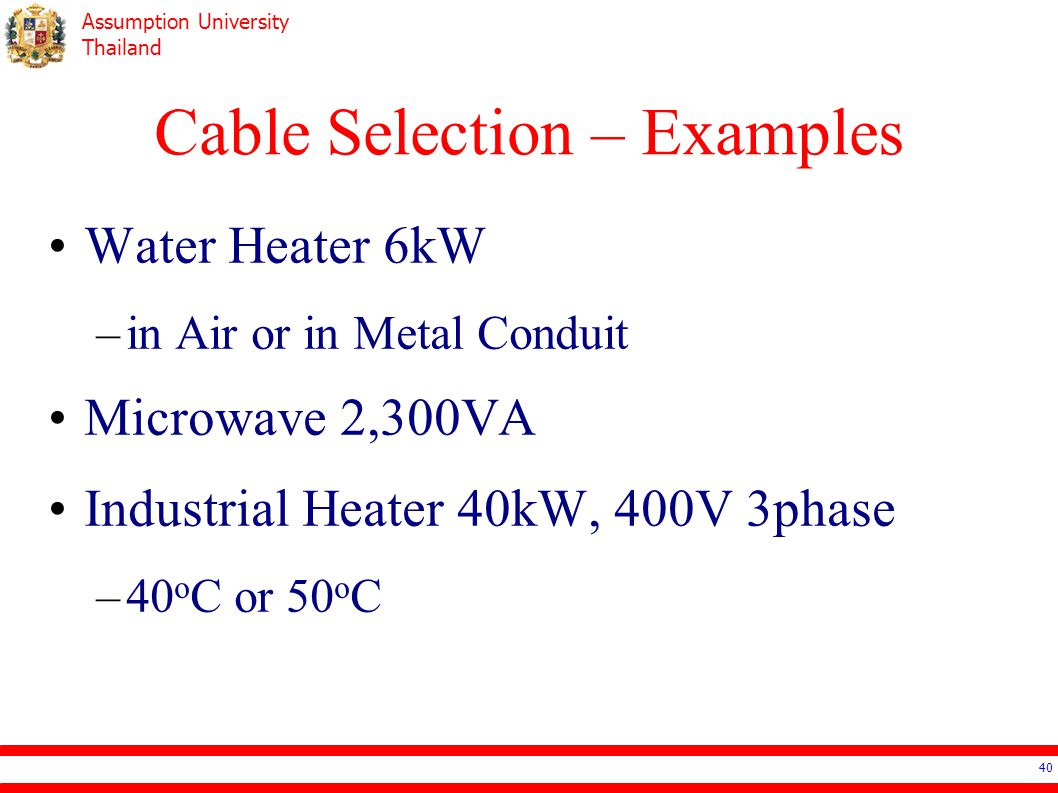 Cable Selection – Examples