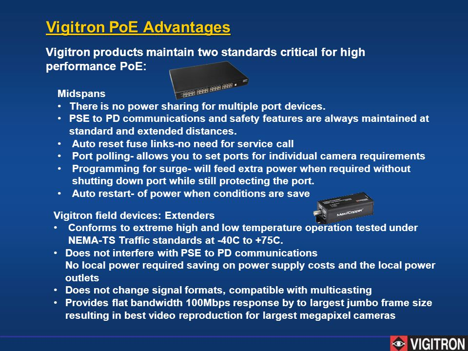 Vigitron PoE Advantages