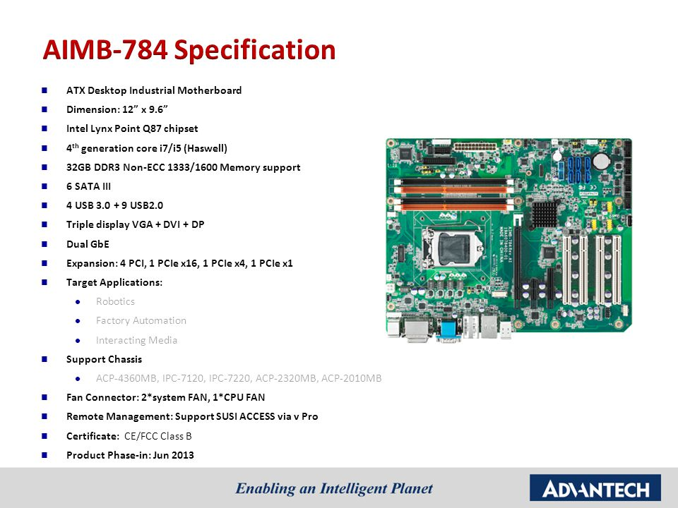 AIMB-784 Feature Overview