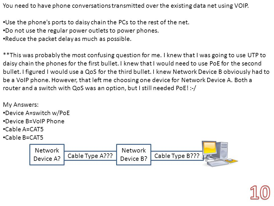 You need to have phone conversations transmitted over the existing data net using VOIP.