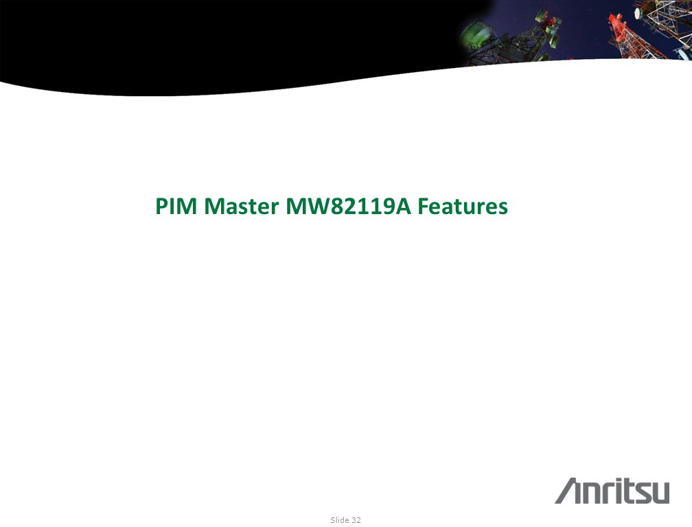 PIM Master MW82119A Features