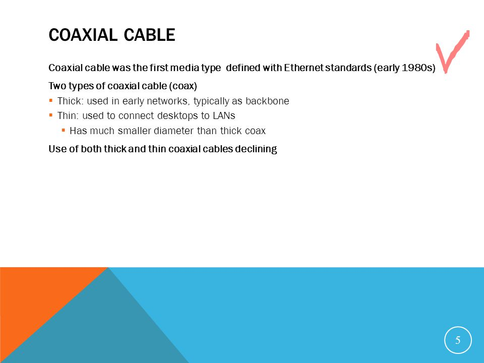 Coaxial Cable Coaxial cable was the first media type defined with Ethernet standards (early 1980s)