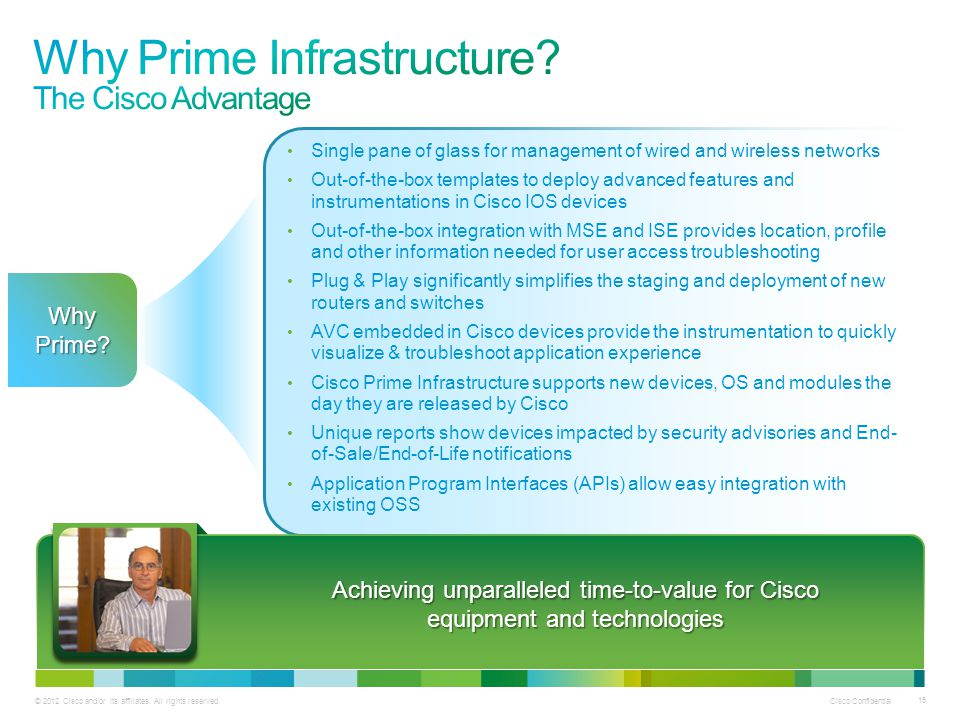 Why Prime Infrastructure The Cisco Advantage