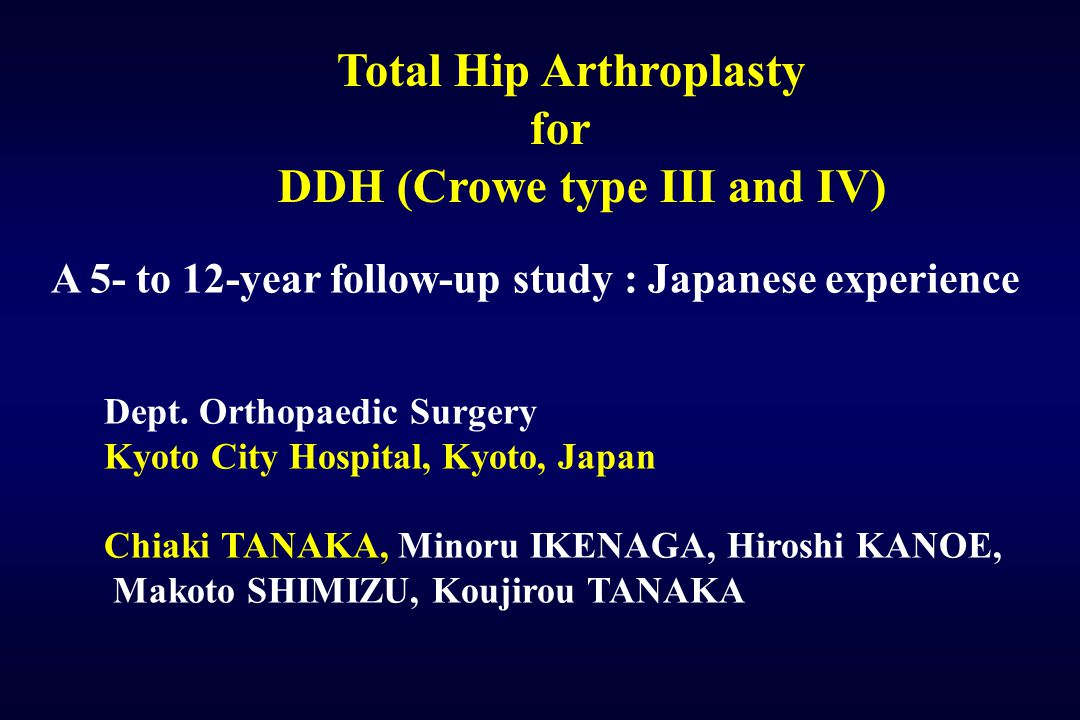Total Hip Arthroplasty for DDH (Crowe type III and IV)