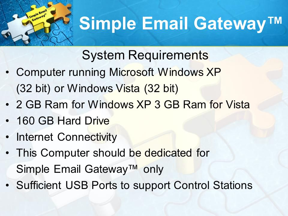 Simple Email Gateway™ System Requirements