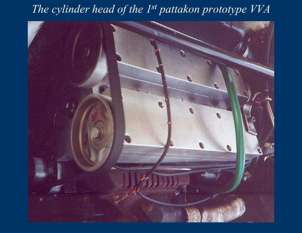 The cylinder head of the 1st pattakon prototype VVA
