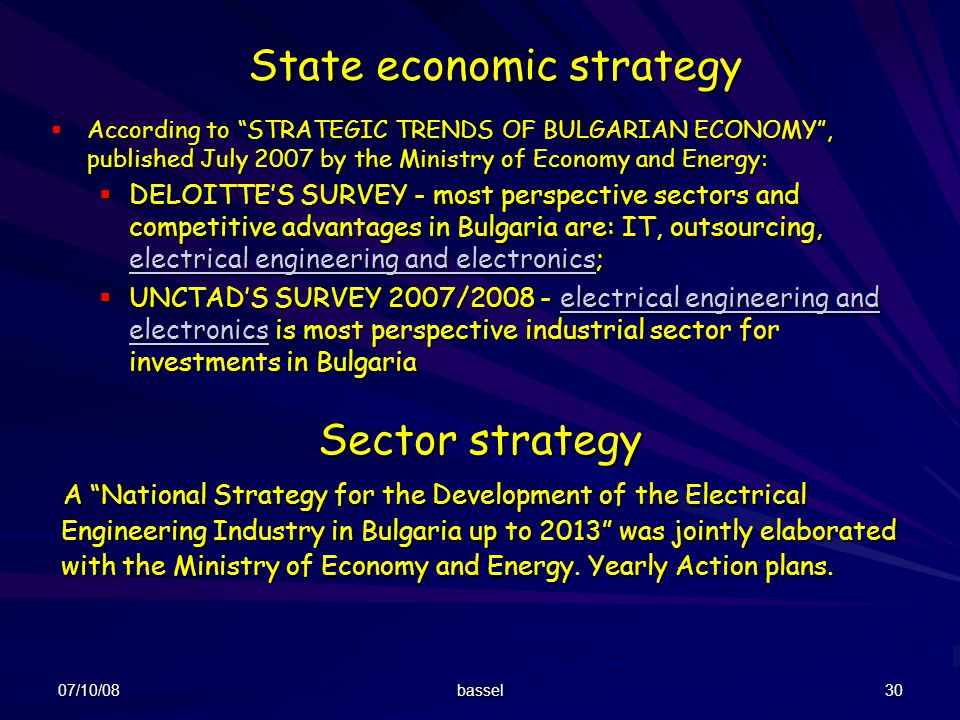 State economic strategy