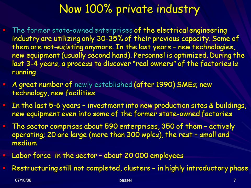 Now 100% private industry