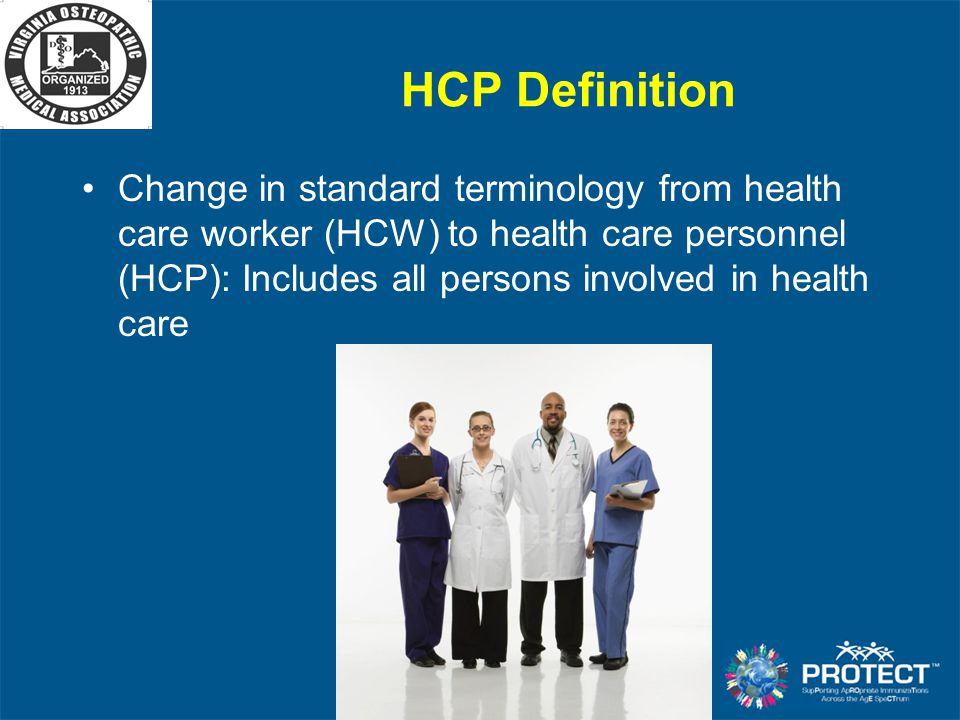 HCP Definition