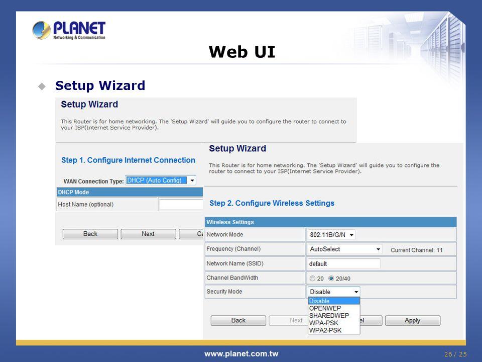 Web UI Setup Wizard