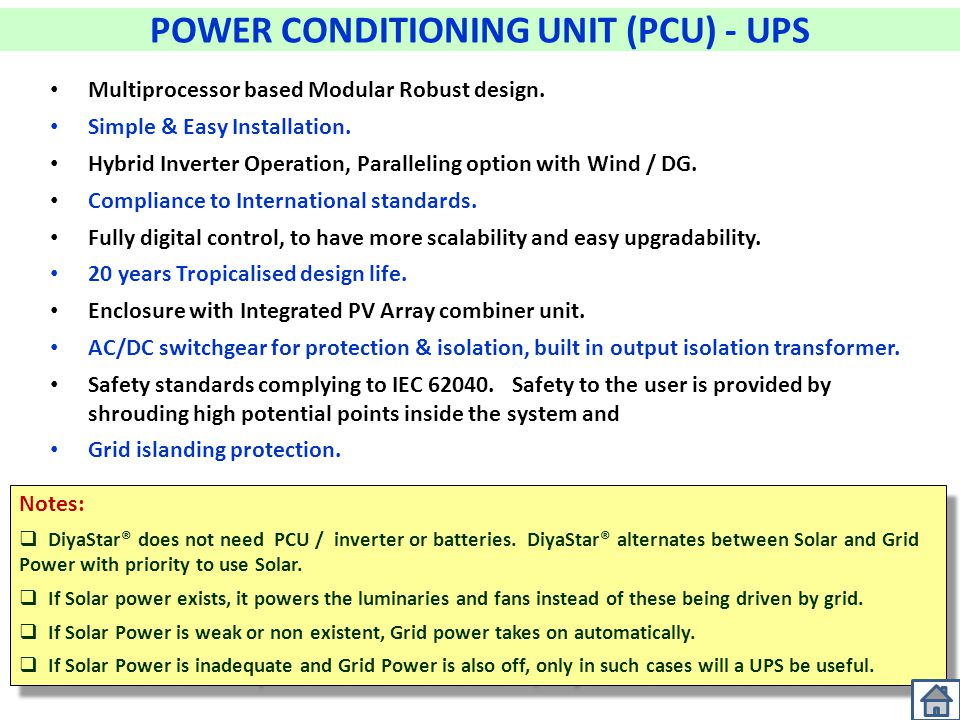 POWER CONDITIONING UNIT (PCU) - UPS