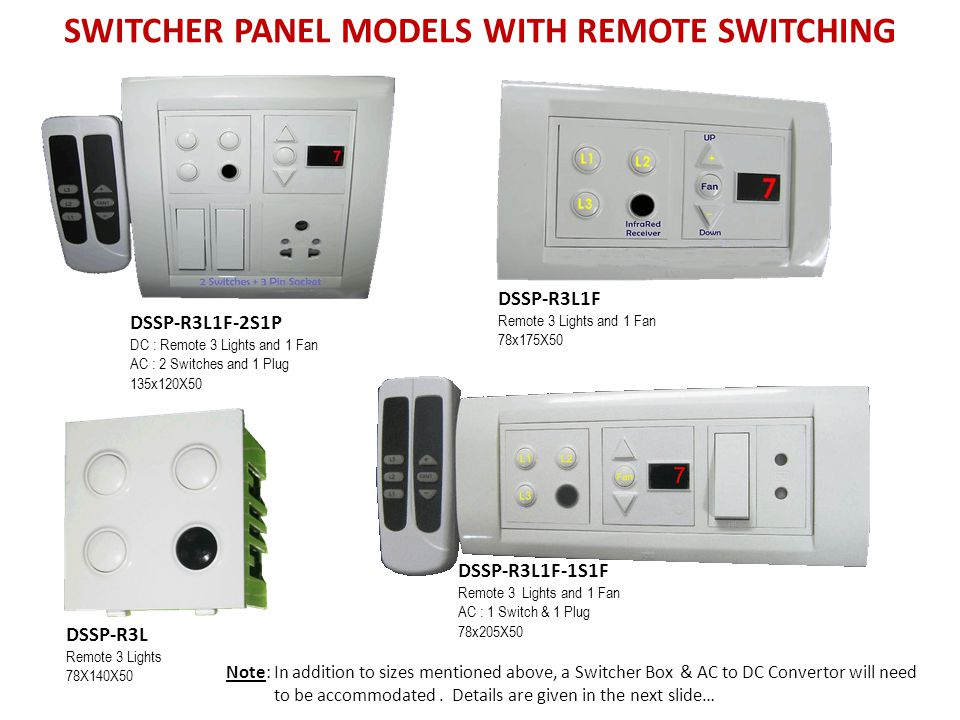 SWITCHER PANEL MODELS WITH REMOTE SWITCHING