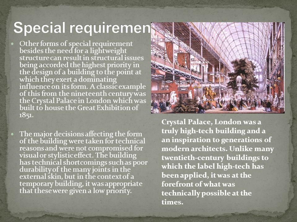 Special requirements: